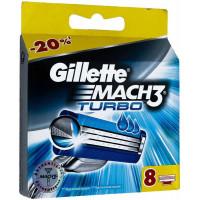 Gillette Mach3 Turbo, 8 шт